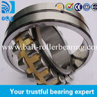 Professional GCr15 Spherical Rolling Mill Bearing 22213 With Long Durability